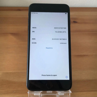 【SIMフリー】iPhone7plus ブラック 128gb