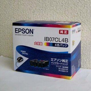 未開封品★EPSON エプソン 純正 インクカートリッジ IB0...