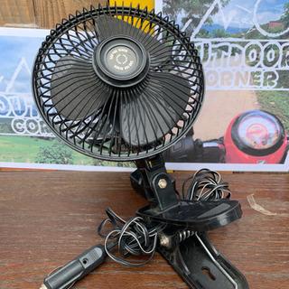 車用シガー ミニ扇風機