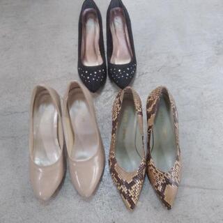 レディースヒール靴