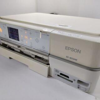 【ネット決済・配送可】EPSON エプソン プリンター インクジ...