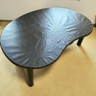 ローテーブル ちゃぶ台 座卓 85×55×33