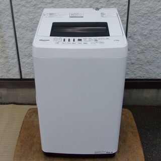 JMS0247)Hisense/ハイセンス 全自動洗濯機 …