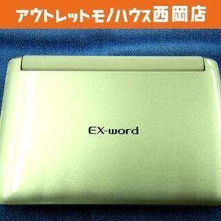 電子辞書 CASIO/カシオ EX-word エクスワード DA...