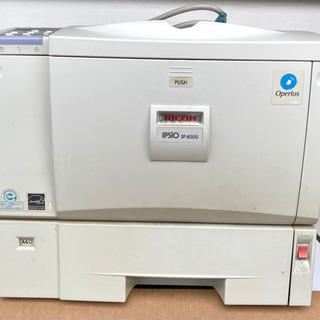 無料⭐︎ジャンク RICOH プリンター SP4000