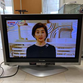 TOSHIBA REGZA TH-37PH600 プラズマ…