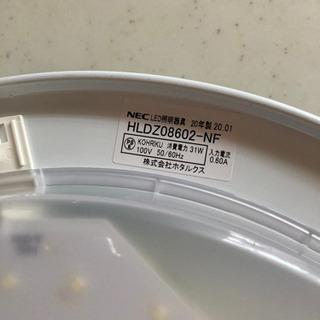 LED小さめ照明器具