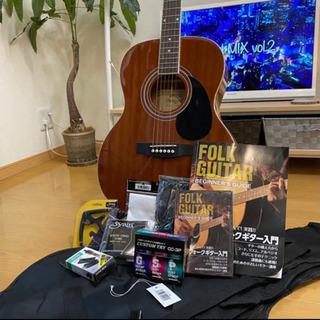 ほぼ新品 アコースティックギター ギター セット