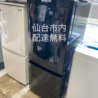 人気! 三菱 サファイアブラック 2ドア 冷蔵庫 2015