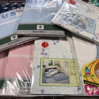【ネット決済・配送可】未使用品 掛布団 カバー シングルサイズ ...