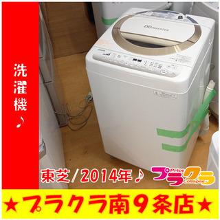 G4732 カード利用可能 分解清掃済み 半年保証 洗濯機 東芝...