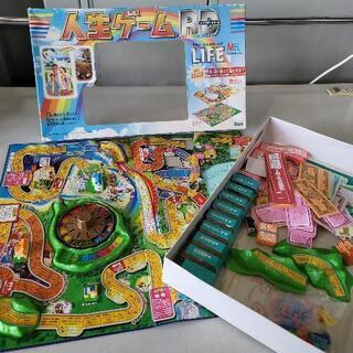 【ネット決済】0624015 人生ゲーム レインボードリーム