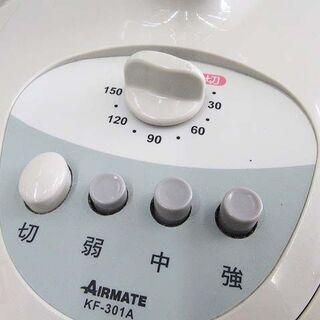 【恵庭】Airmate 30㎝リビング扇 グレー 首振り タイマ...