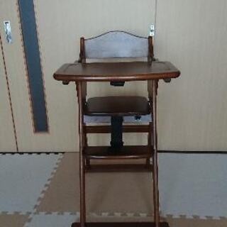 子供用の椅子    木製ハイチェア  アレグレ
