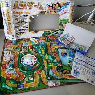 【ネット決済】0624017 人生ゲーム