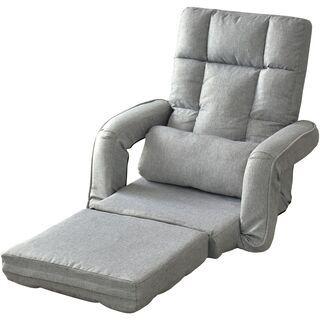 座椅子【コルネ/グレー色】肘掛付き リクライニング チェア…