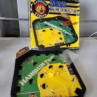 【ネット決済】0624018 阪神タイガース 野球盤