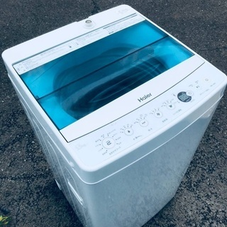 ♦️EJ1682B Haier全自動電気洗濯機 【2017年製】