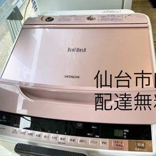 日立 ビートウォッシュ 7K 洗濯機 ピンク 2015