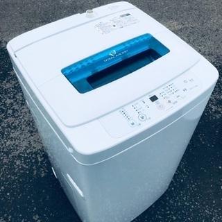 ♦️EJ1684B Haier全自動電気洗濯機 【2015…