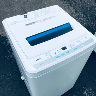 ♦️EJ1686B AQUA全自動電気洗濯機 【2011年…