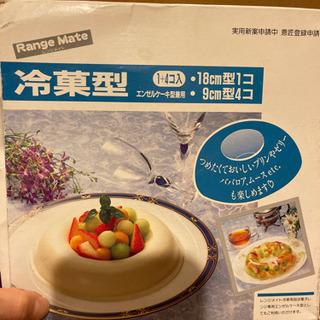 電子レンジケーキ型