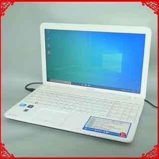 【ネット決済・配送可】1台限定 新品SSD-256G ノートパソ...