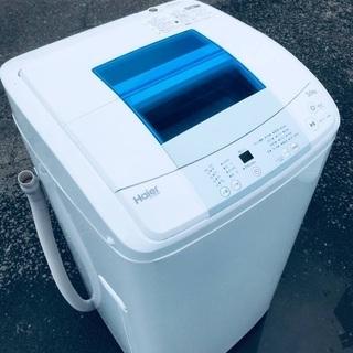 ♦️EJ1687B Haier全自動電気洗濯機 【2017…