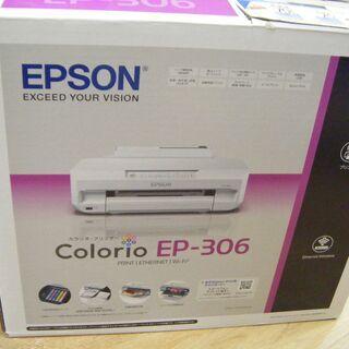 エプソン プリンタ E-306T 2020年製 中古品