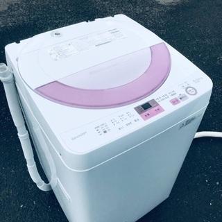 ♦️EJ1690B SHARP全自動電気洗濯機 【2016年製】