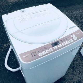 ♦️EJ1692B SHARP全自動電気洗濯機 【2020年製】