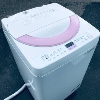 ♦️EJ1694B SHARP全自動電気洗濯機 【2013年製】