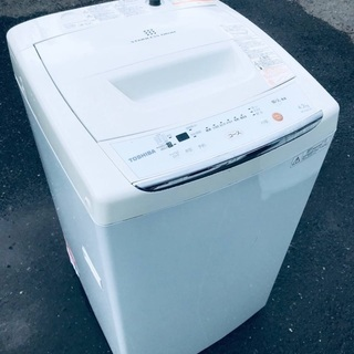 ♦️EJ1695B TOSHIBA東芝電気洗濯機 【2012年製】
