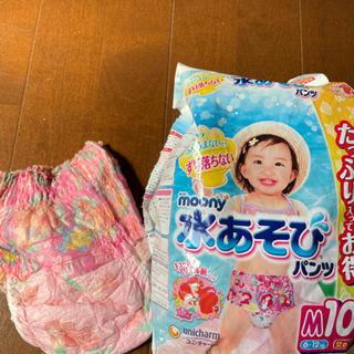 Moony 水遊びパンツM 8枚