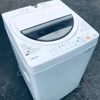 ♦️EJ1696B TOSHIBA東芝電気洗濯機 【2013年製】