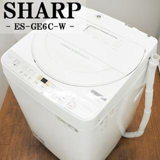 SHARP ES-GE6C-W