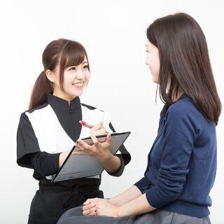 【日給9000円〜!】即日勤務可!