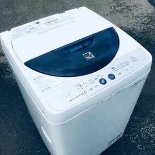 ♦️EJ1699B SHARP全自動電気洗濯機【2012年製】