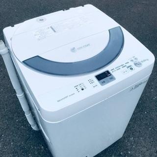 ♦️EJ1700B SHARP全自動電気洗濯機 【2014年製】