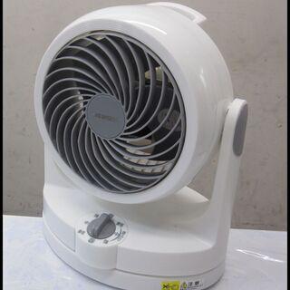 新生活!3300円 アイリスオーヤマ サーキュレーター 扇風機 ...