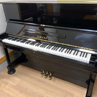 【6月特別セール】ヤマハ アップライトピアノ U1H (リニュー...