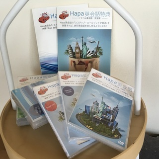 Hapa  英会話 トラベル英会話 完全版 DVD  ディスク 本