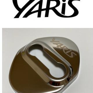 【新品4個】ヤリス yaris 4個セット ドアストライカーカバー