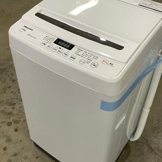 Hisense 7.5Kg 全自動洗濯機 HW-G75A …