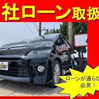 トヨタ ヴェルファイア 3.5Z Gエディション 自社ローン 全...