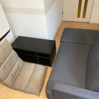 ソファベッド(2人がけ)+座椅子+TV台