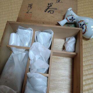 九谷焼 酒器