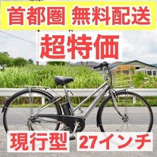 🔴首都圏無料配送🔴⭐️超特価⭐ 電動自転車 ブリヂストン …