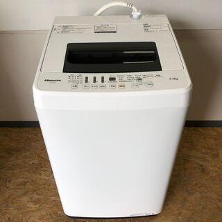 【Hisense】 ハイセンス 全自動 洗濯機 容量4.5kg ...