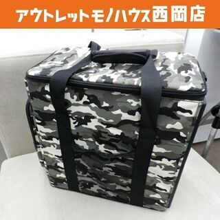 CAVジャパン ポータブル保冷温ボックス CW-14L 迷彩柄 ...